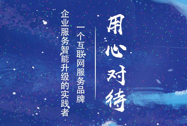 代办深圳注册公司行业内团队比较大,500多深圳工商注册代办团队