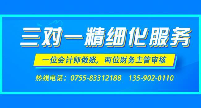 12深圳注册公司当天领证,无地址深圳工商注册