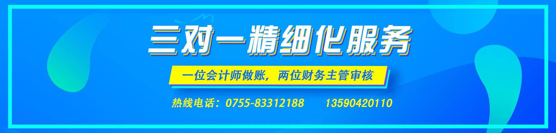 3深圳注册公司当天领证,无地址深圳工商注册